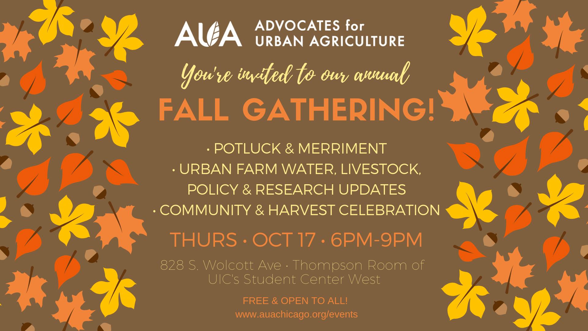 AUA Fall Gathering 2019